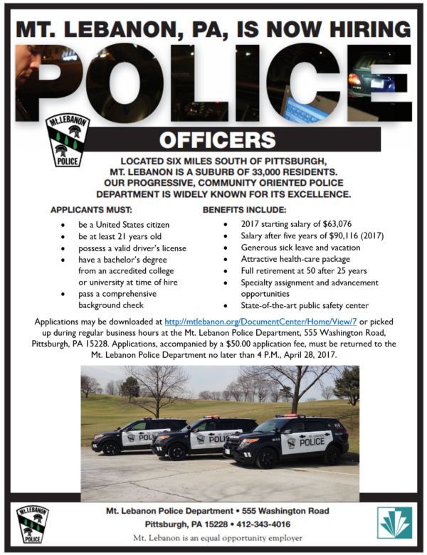 mt  lebanon police mlpd is hiring police officers - now accepting applications